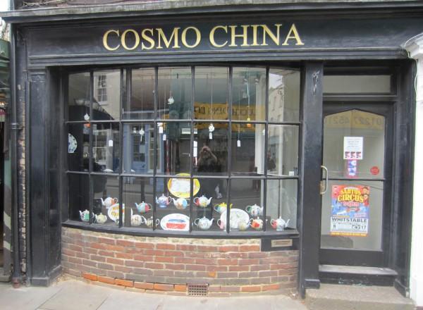 Cosmo China