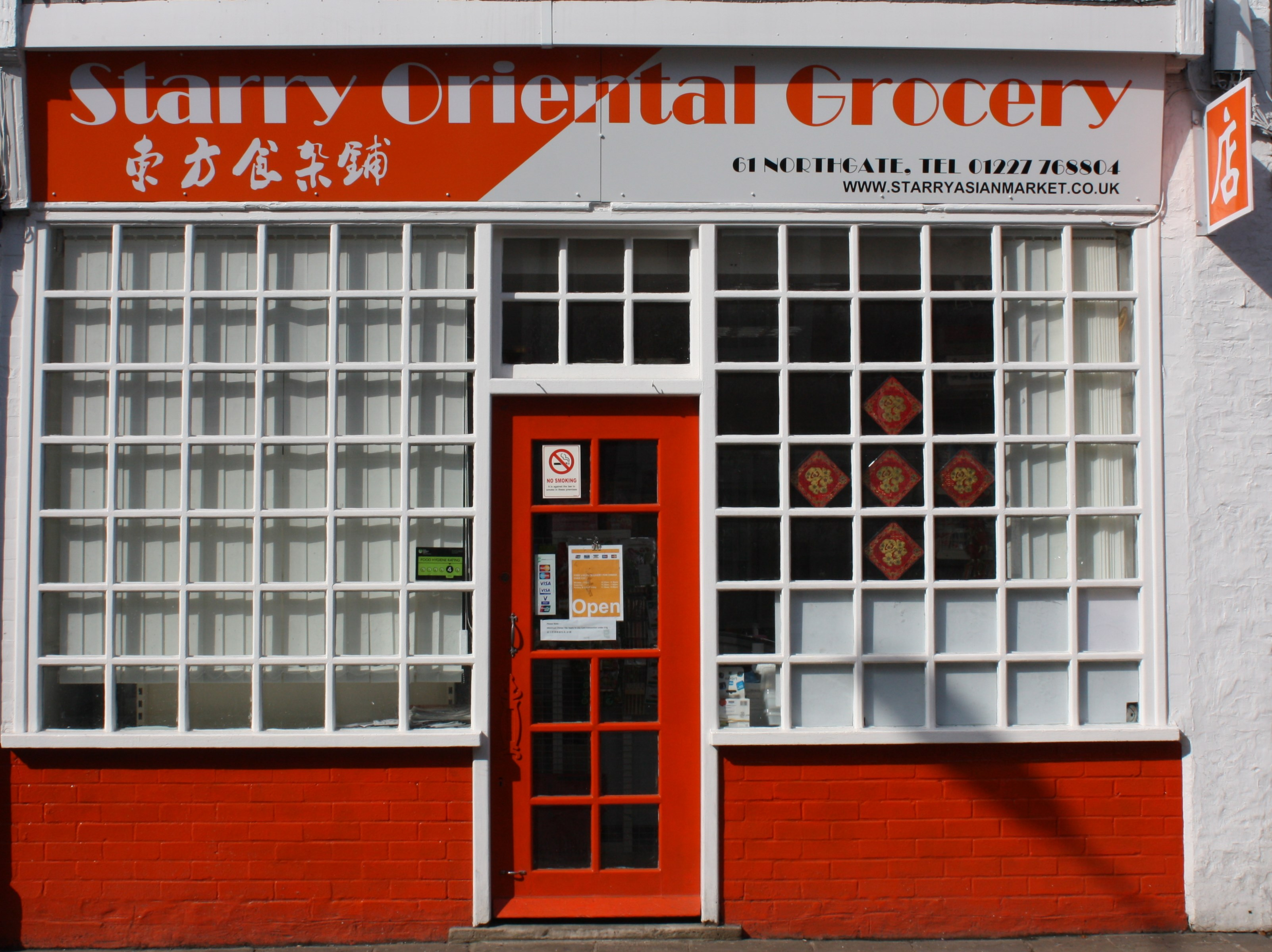 Starry Oriental Grocery